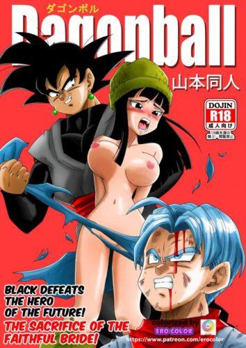 ¡Black Dragon derrota al héroe del futuro! – Actualización de color