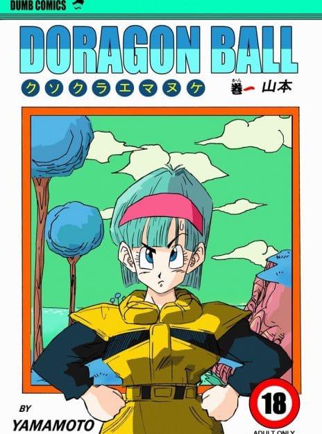 Namek falso Dragon Ball Hentai