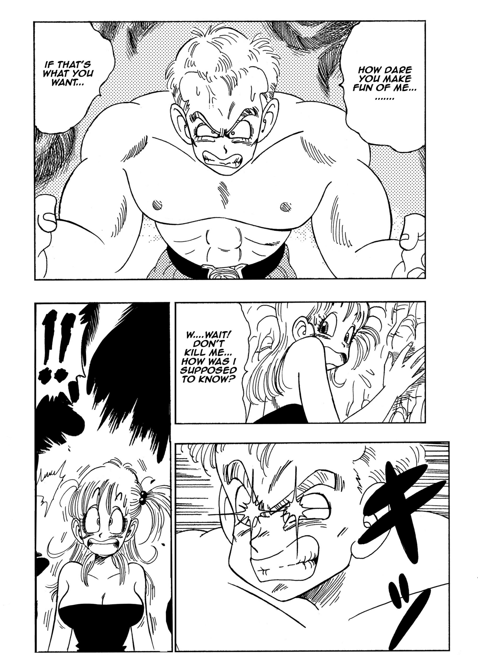 General Blue Vs Bulma Yamamoto 04