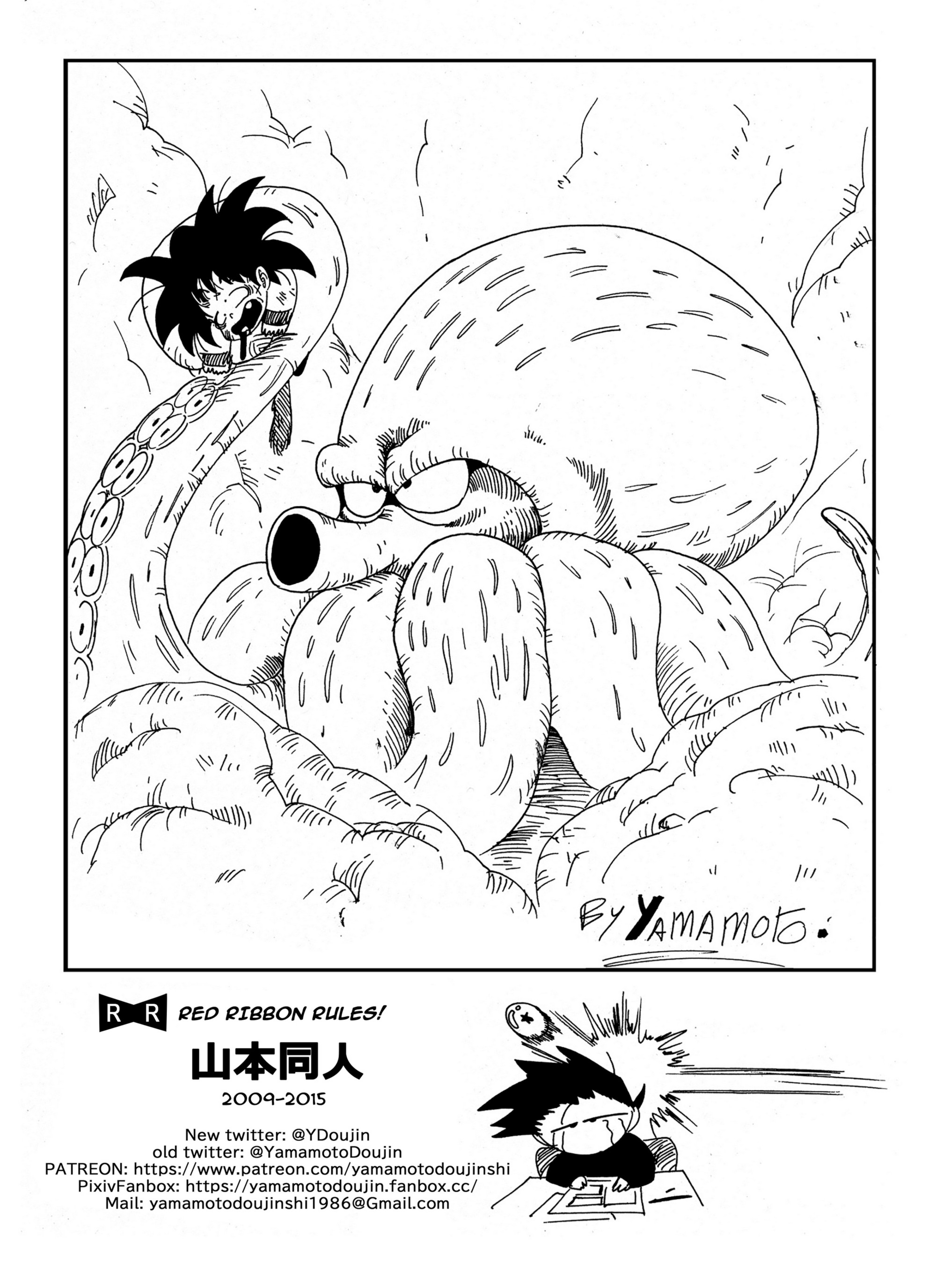 General Blue contra Bulma Yamamoto 14