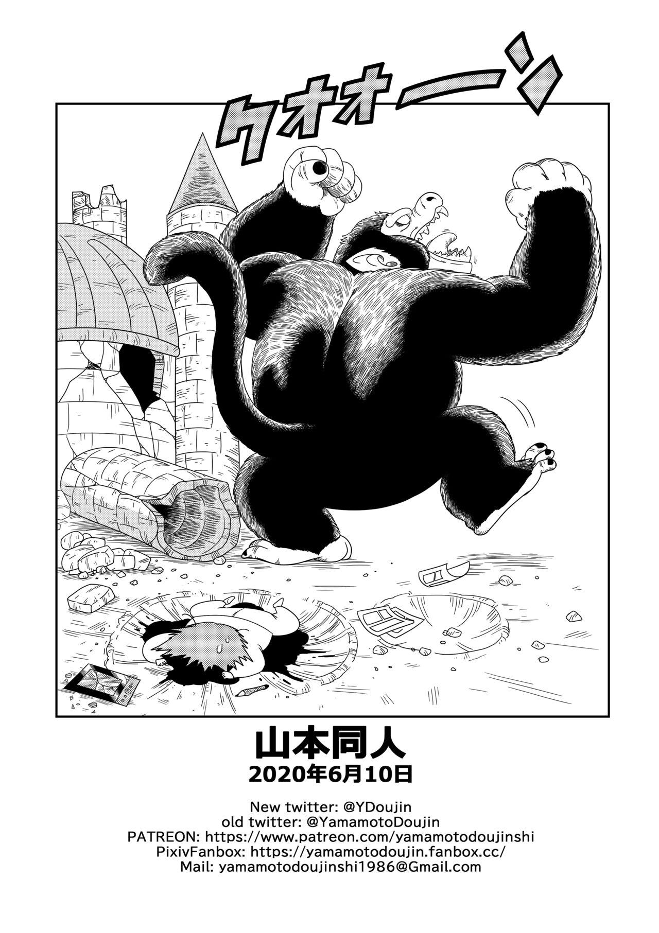 Castigo en el castillo de Pilafs Yamamoto 20