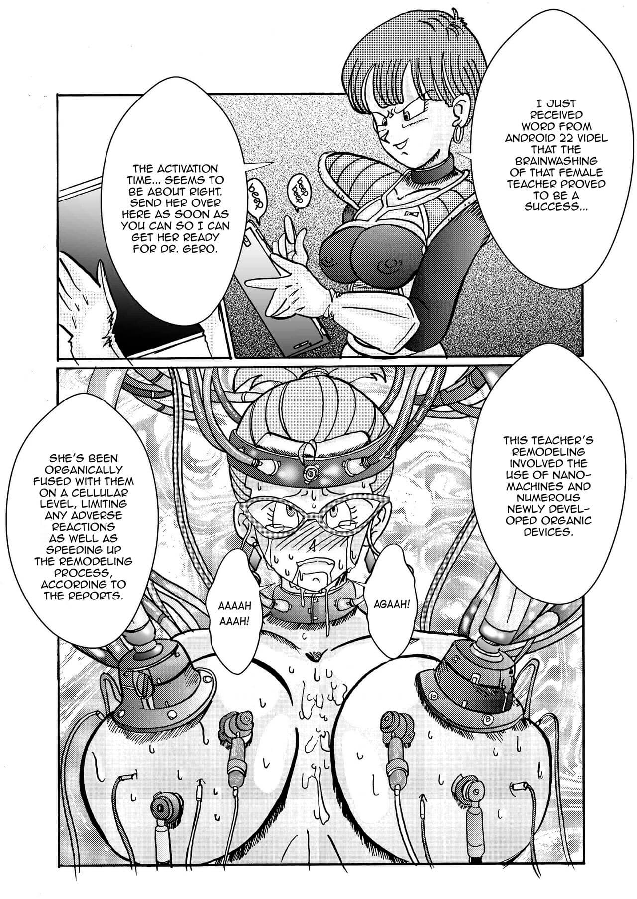 Tanjou Aku No Onna Senshi Jinzou Ningen Ryousan Ka Keikaku Dragon Ball 05