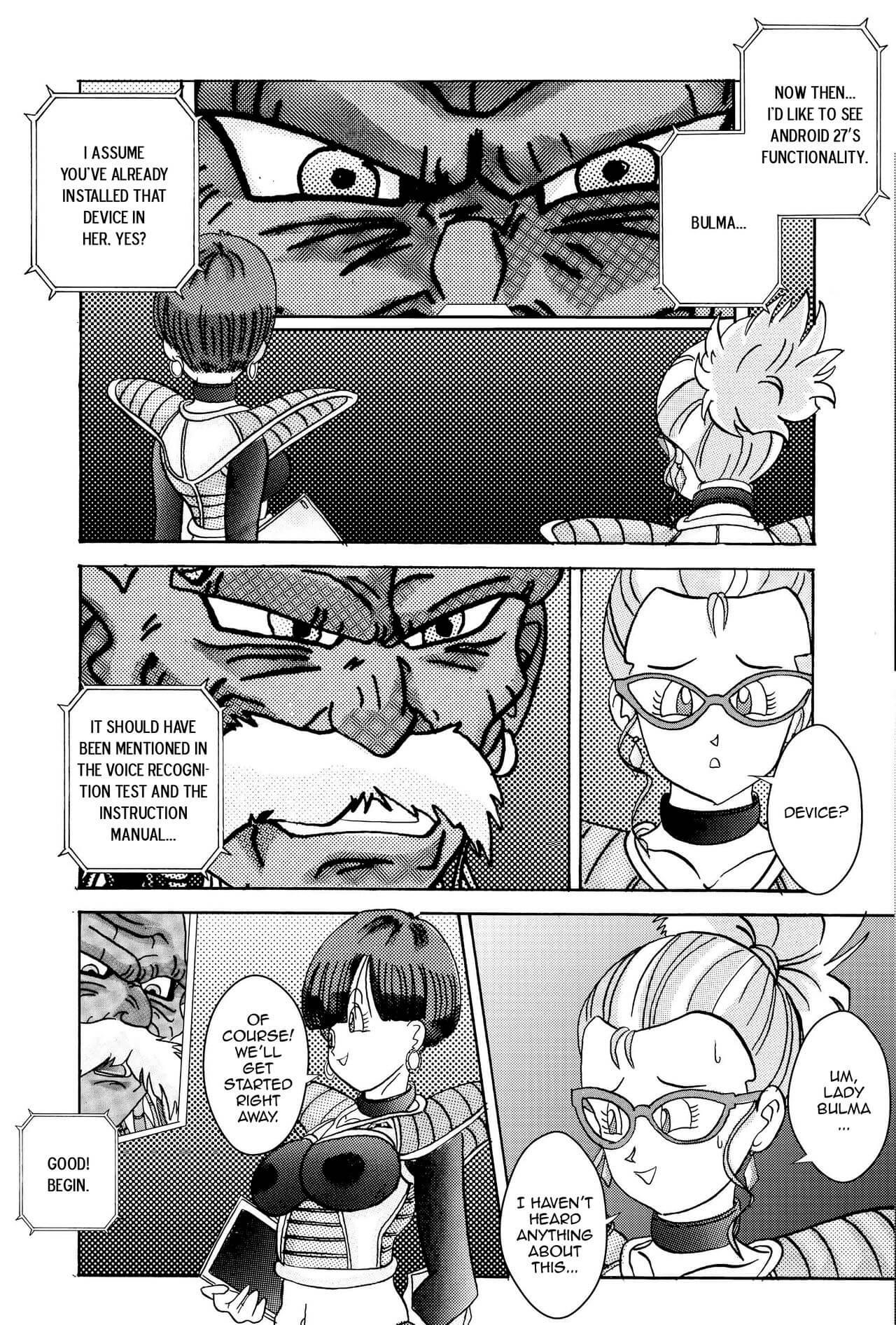 Tanjou Aku No Onna Senshi Jinzou Ningen Ryousan Ka Keikaku Dragon Ball 13