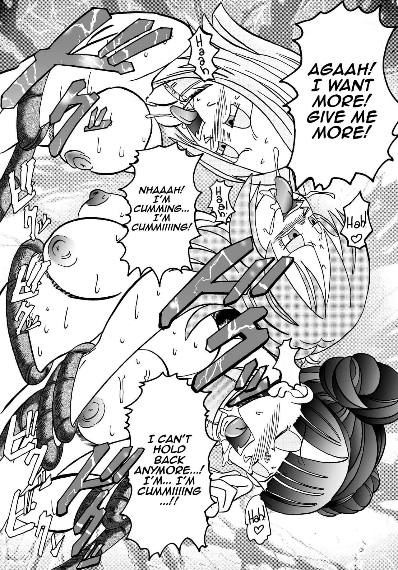 Tanjou Aku No Onna Senshi Jinzou Ningen Ryousan Ka Keikaku Dragon Ball 41