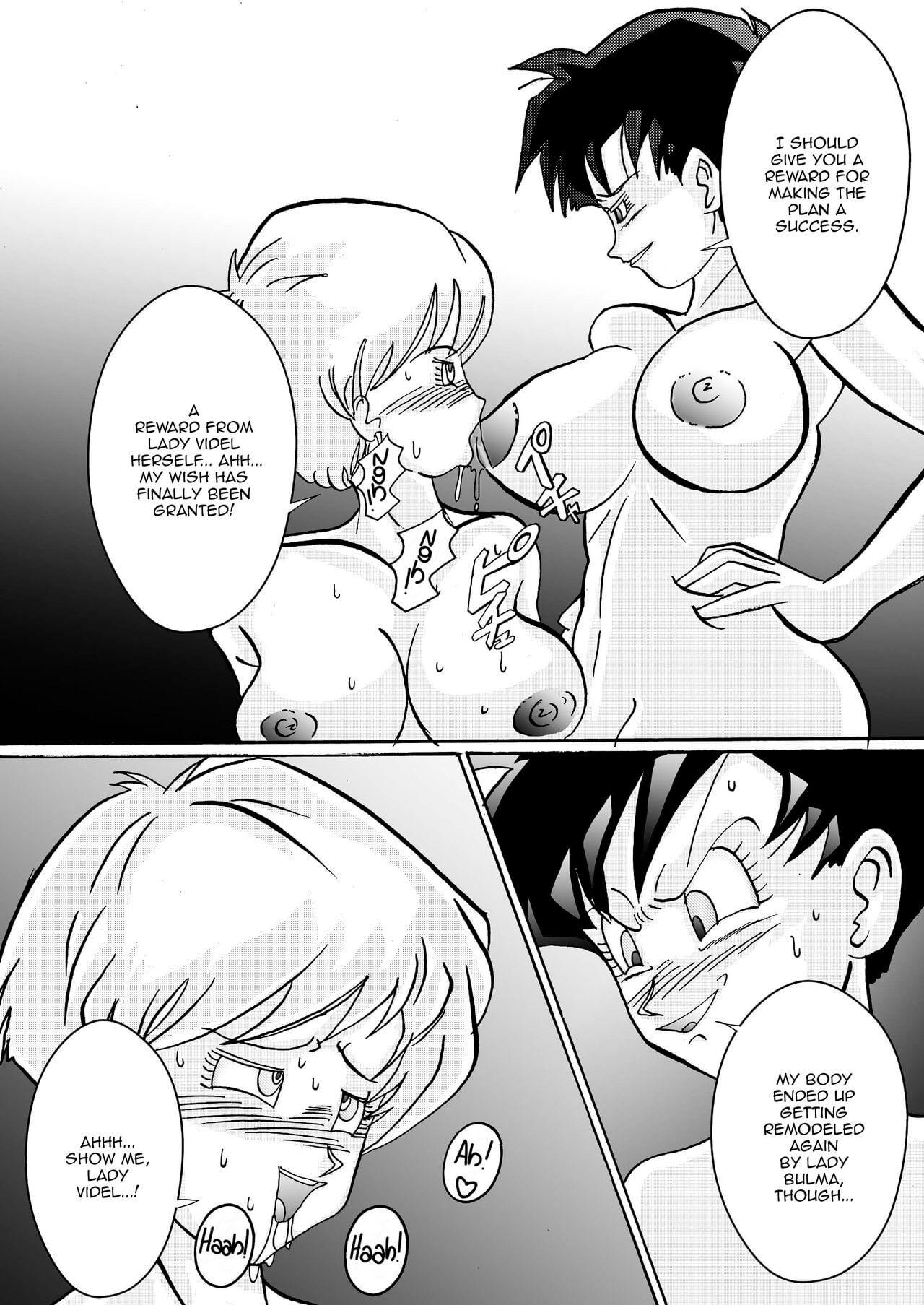 Tanjou Aku No Onna Senshi Jinzou Ningen Ryousan Ka Keikaku Dragon Ball 45