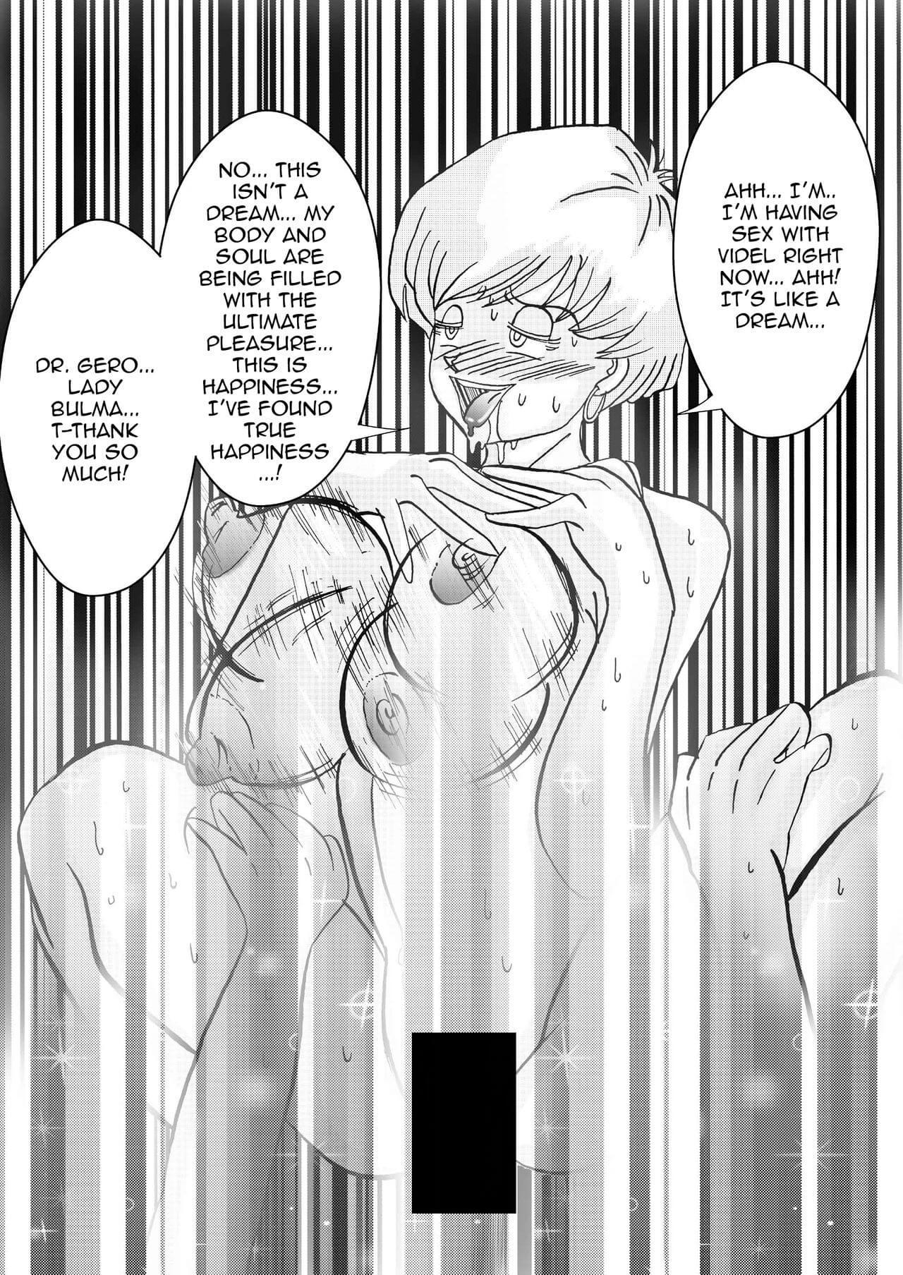 Tanjou Aku No Onna Senshi Jinzou Ningen Ryousan Ka Keikaku Dragon Ball 49